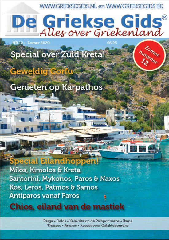 Bestel nu de nieuwe Griekse Gids nr. 12